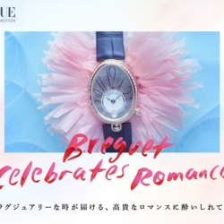 Vogue Japan online feature on Watches