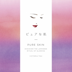 Pure Skin book cover